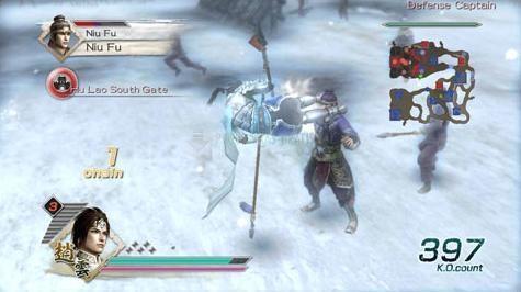 Pantallazo Dynasty Warriors 6