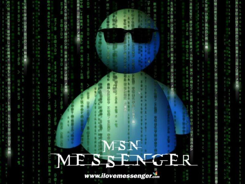 Pantallazo Matrix Messenger