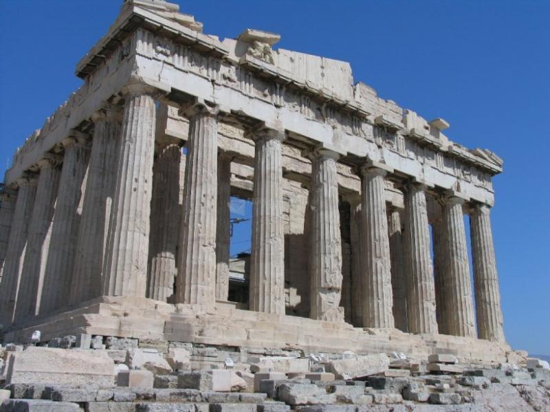 Pantallazo El Partenón