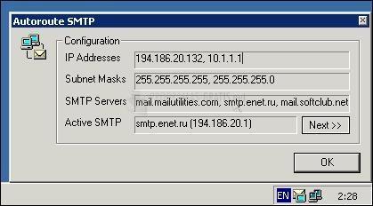 Pantallazo Autoroute SMTP