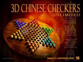 Pantallazo 3D Chinese Checkers Unlimited