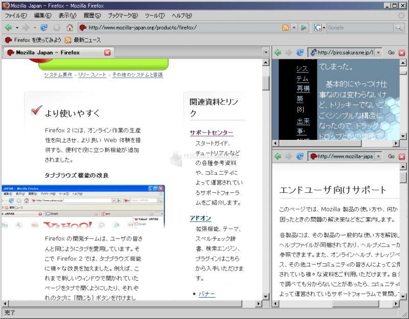 Pantallazo Split Browser