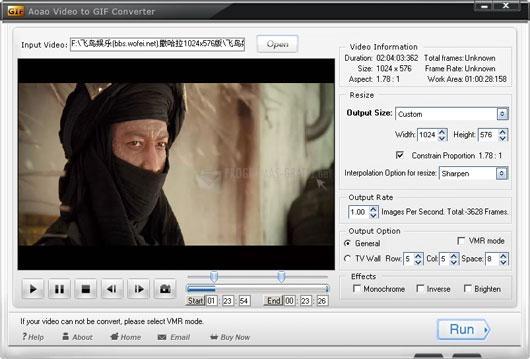 Pantallazo Video to GIF Converter