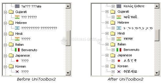 Pantallazo Uni Toolbox2