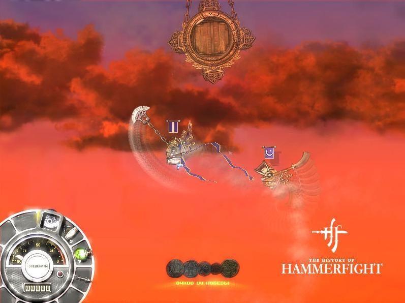 Pantallazo Hammerfight