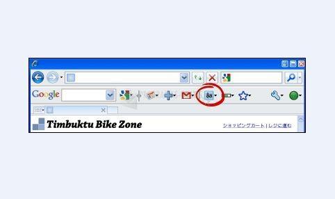 Pantallazo Barra d´eines de Google Firefox