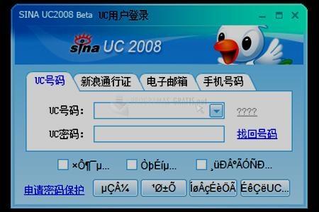Pantallazo Sina TV Web UC Live