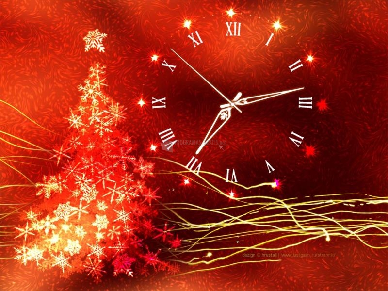 Pantallazo Gold Glow Christmas Clock screensaver