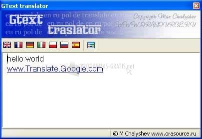 Pantallazo GText translator