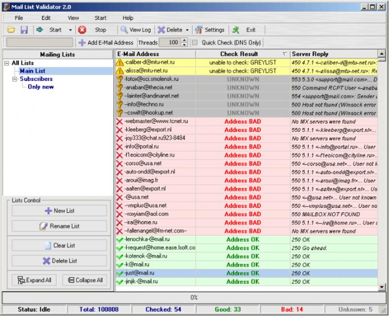 Pantallazo Mail List Validator