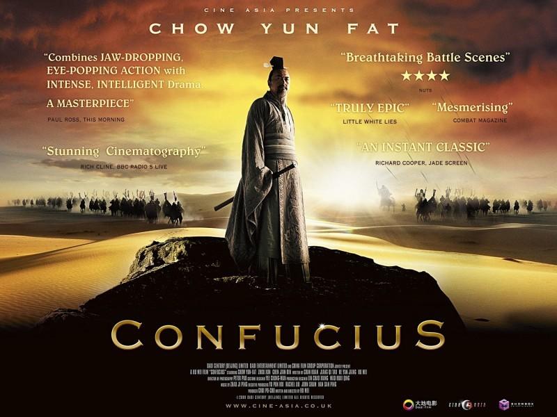 Pantallazo Confucio