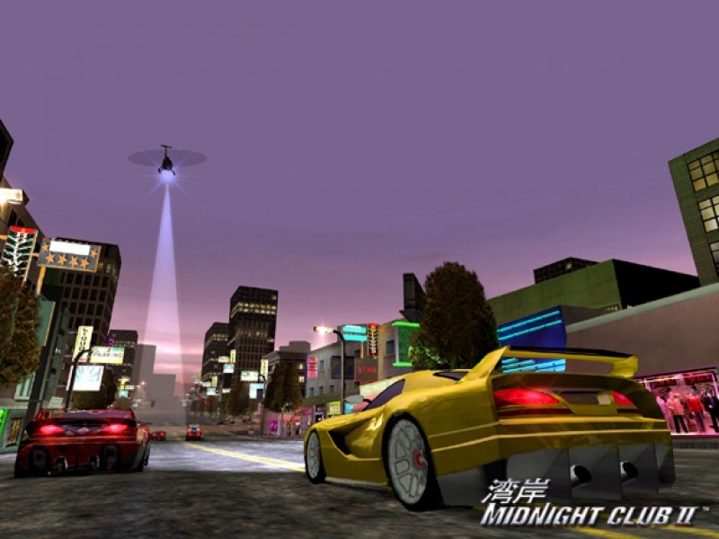 Pantallazo Midnight Club II