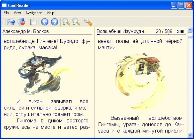 Descargar CoolReader 3.3.61 Gratis Para Windows
