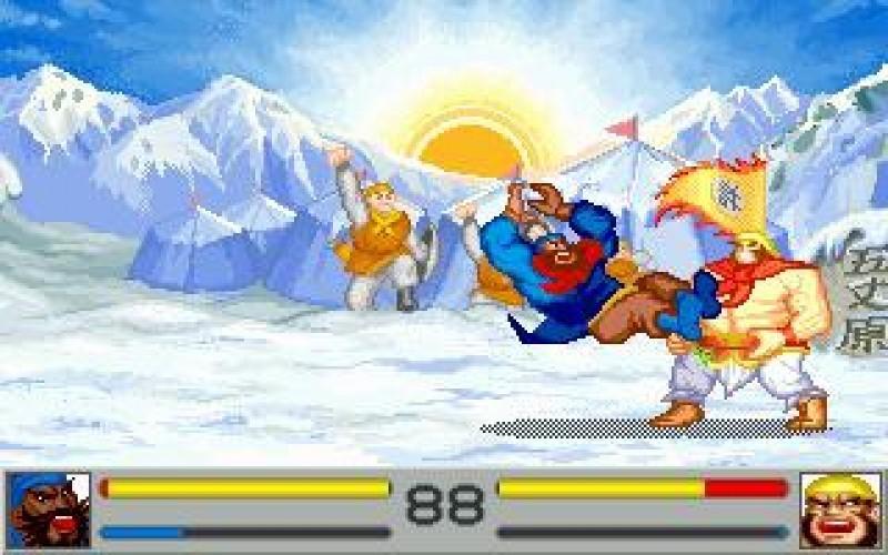 Pantallazo Sango Fighter