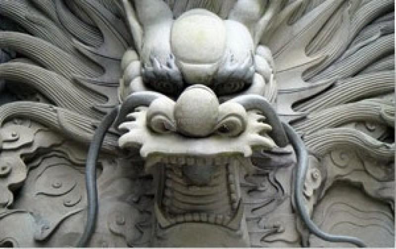 Pantallazo Año del Dragón (Year of the Dragon)