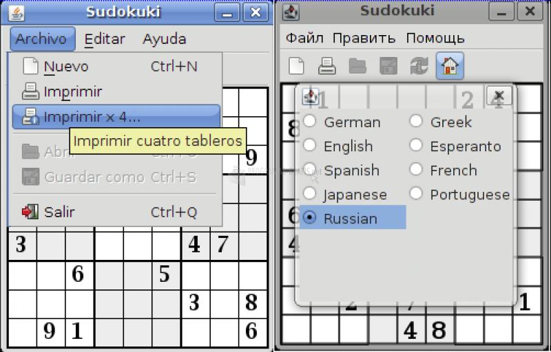 Pantallazo Sudokuki