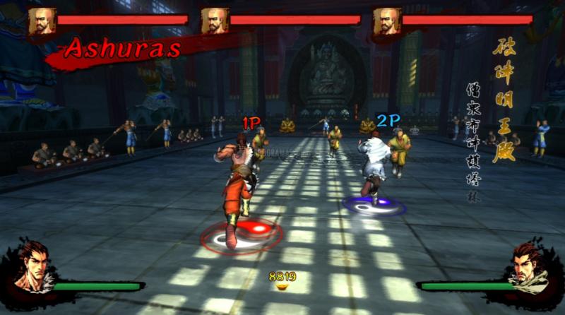 Pantallazo Kung Fu Strike