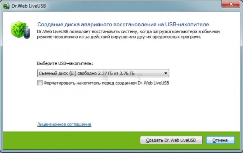 Pantallazo Dr. Web LiveUSB