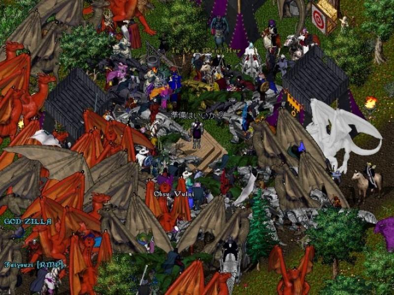 Pantallazo Ultima Online