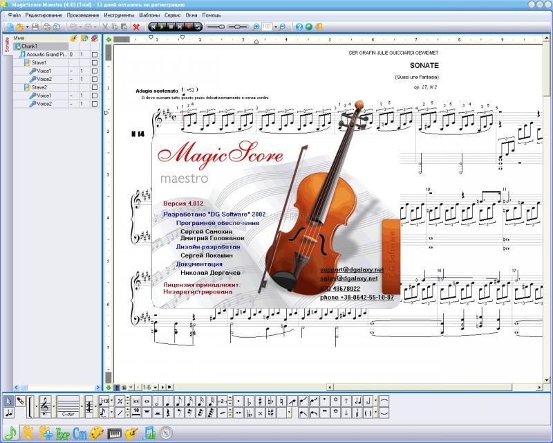 Pantallazo MagicScore Maestro