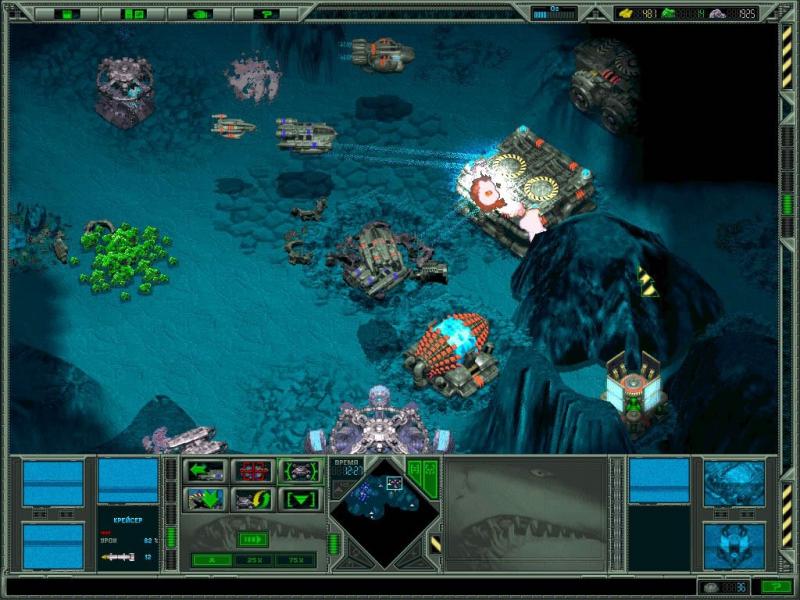 Pantallazo Submarine Titans