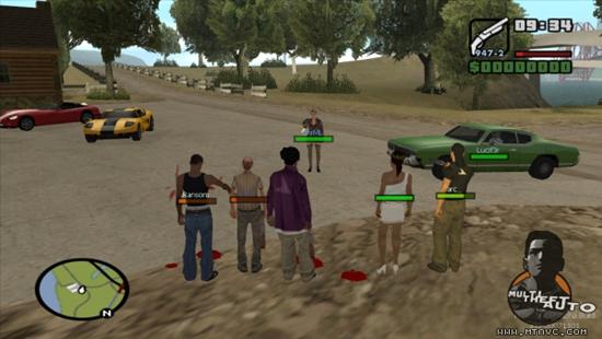 Pantallazo Multi Theft Auto: San Andreas