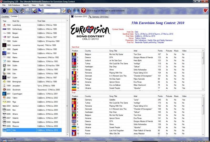 Pantallazo EuroSinging