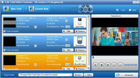 Pantallazo Total Video Converter