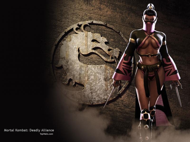 Pantallazo Fondo Mortal Kombat