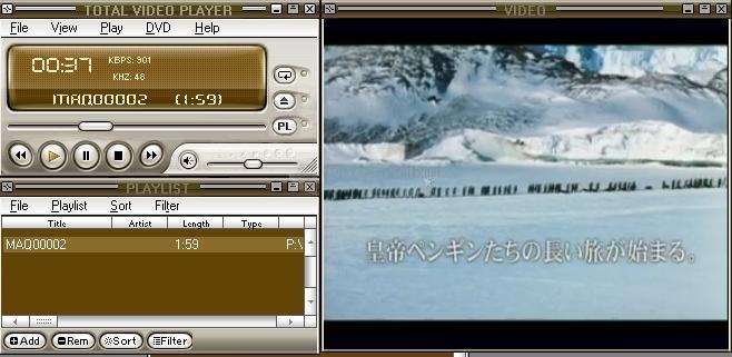 Pantallazo Total Video Player