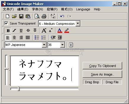 Pantallazo Unicode Image Maker
