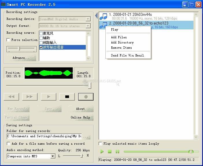 Pantallazo Smart PC Recorder