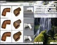 Captura de pantalla Ferretería